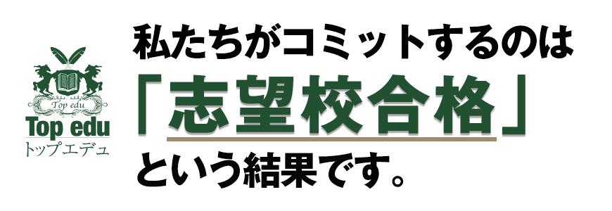 大学 中学 部 早稲田 高等 学院
