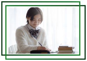 オンライン塾